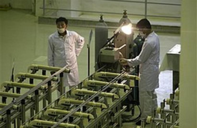 iran nuclear plant isfahan 248 88 ap (photo credit: AP)