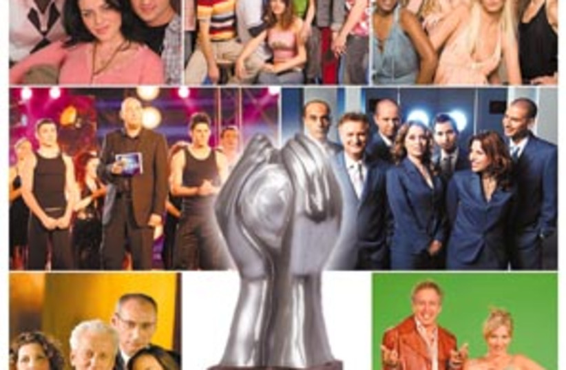 tv awards 88 298 (photo credit: Keshet)