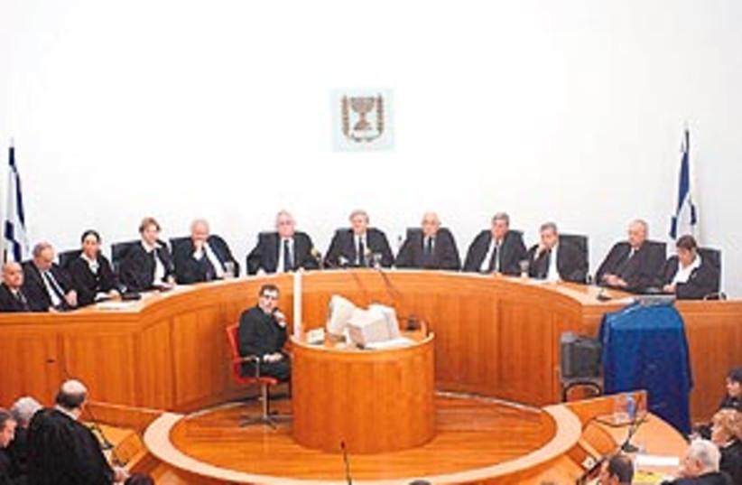 supreme court 88 298 (photo credit: Ariel Jerozolimski)