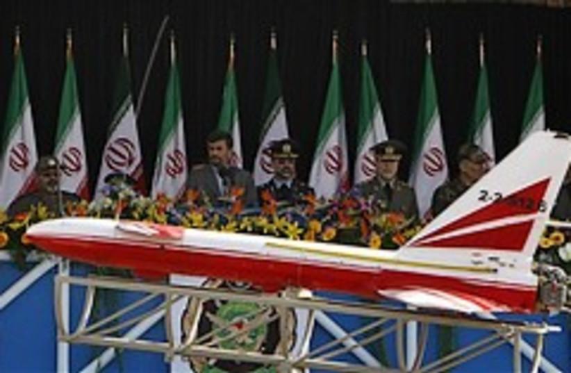 Iran Army Day 248.88 (photo credit: AP)