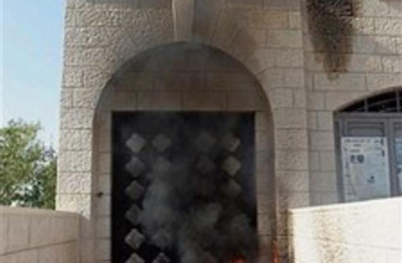 church fire 298.88 (photo credit: AP)