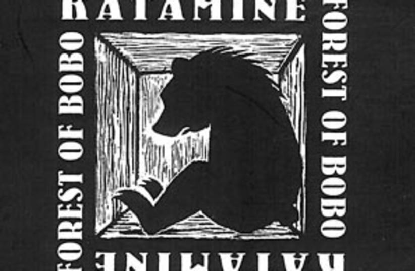 katamine 88 298 (photo credit: )