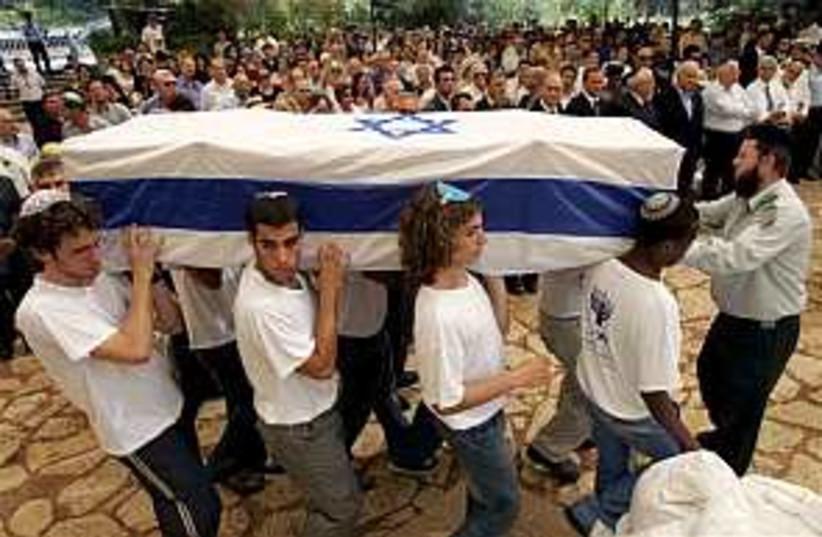 herzl coffin 298.88 (photo credit: AP)