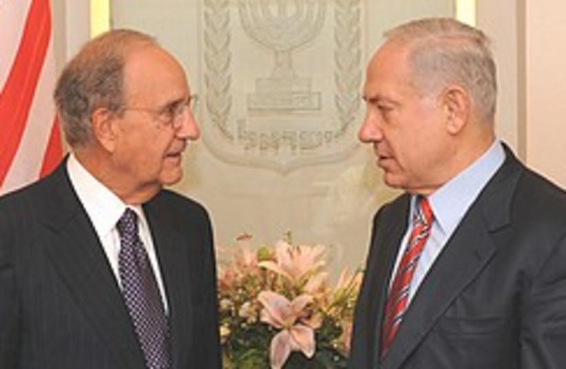 Mitchell Netanyahu 248.88 (photo credit: )