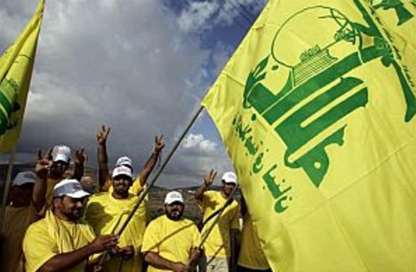 Hizbullah march 298.88 (photo credit: AP [file])