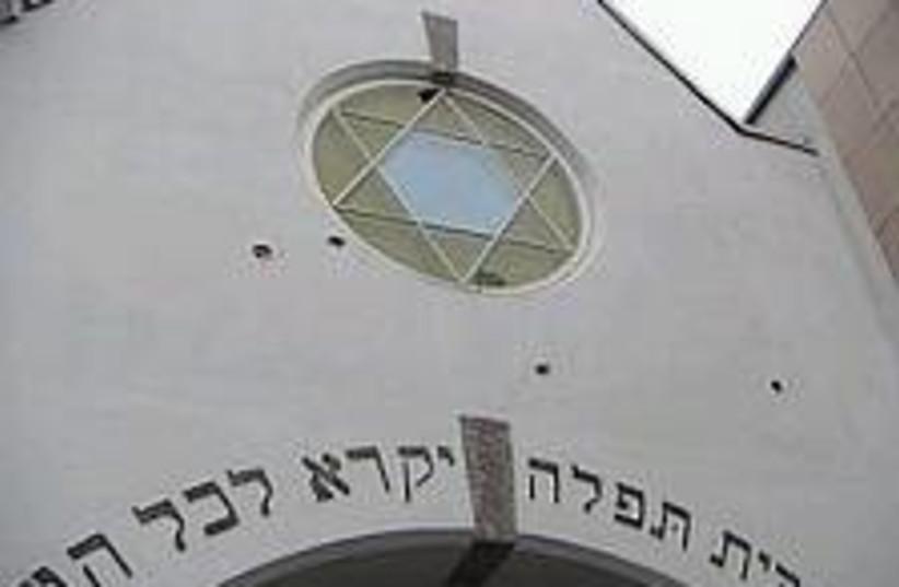 Oslo synagogue 224.88 (photo credit: Yngve A. Lohrbauer )