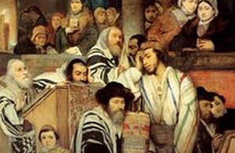 Yom Kippur painting (photo credit: Maurycy Gottlieb)