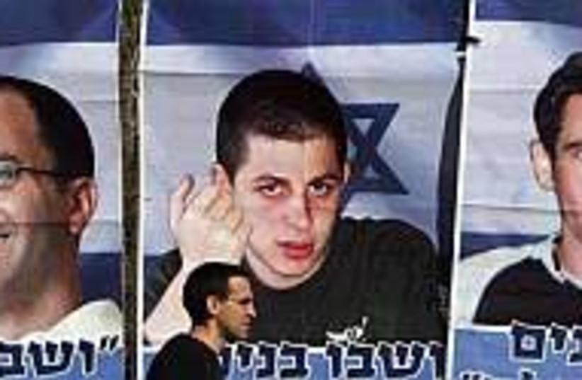 godwasser regev shalit (photo credit: AP [file])