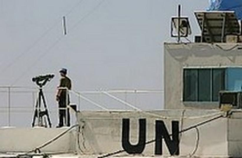 UNIFIL 248 88 (photo credit: AP [file])