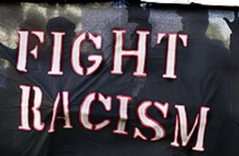 fight racism banner geneva 248 88 ap (photo credit: AP)