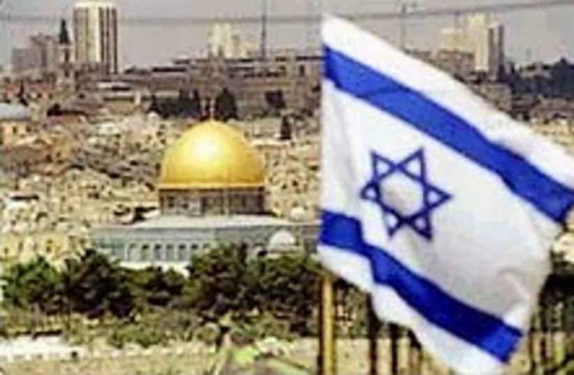 Jerusalem 298.88 (photo credit: Courtesy)