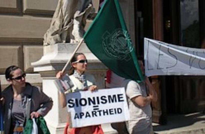 anti zionist durbin 2 248 88 (photo credit: Courtesy  ICARE)