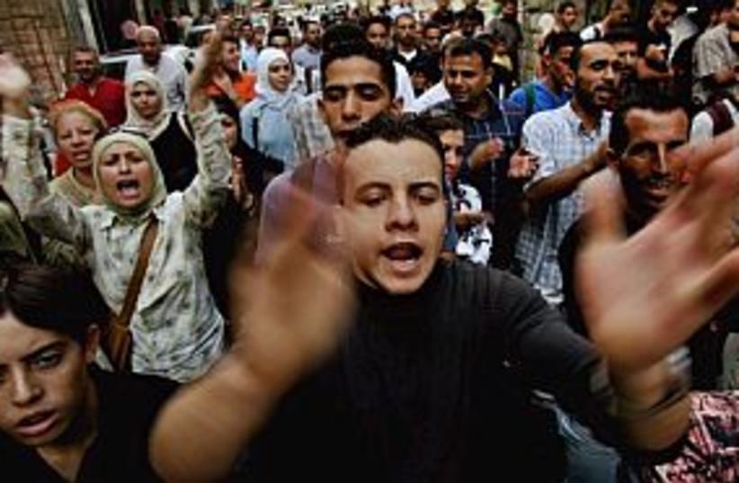 Fatah demo 298.88 (photo credit: AP)