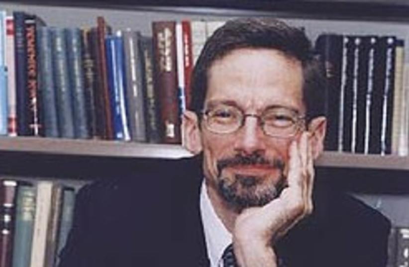 rabbi david golinkin 248 88 (photo credit: Courtesy)