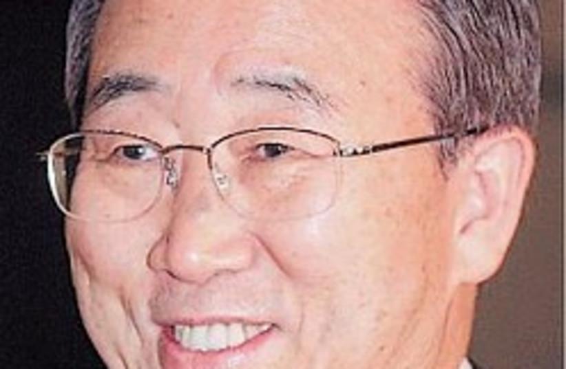 United Nations Secretary-General Ban Ki-Moon (photo credit: AP)