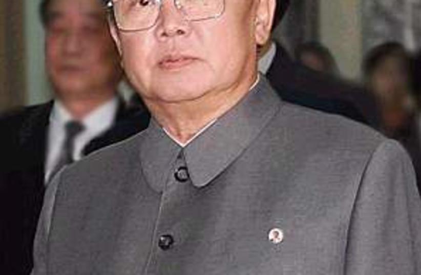 Kim Jong Il 298.88 (photo credit: AP)