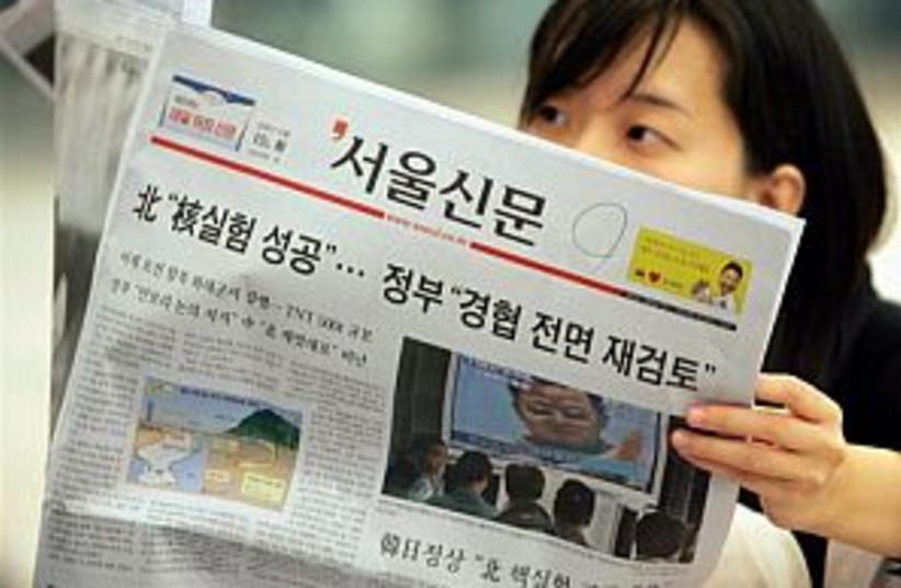 n korea newspaper (photo credit: AP)