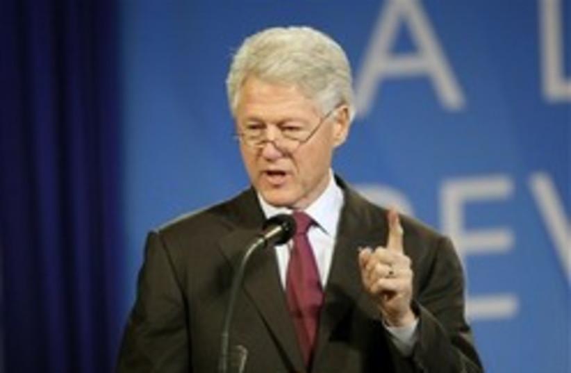bill clinton holocaust museum 248 88 (photo credit: AP)