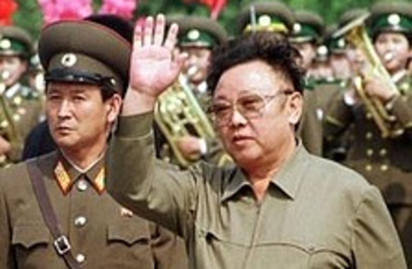 kim jong il 224 88 (photo credit: AP [file])