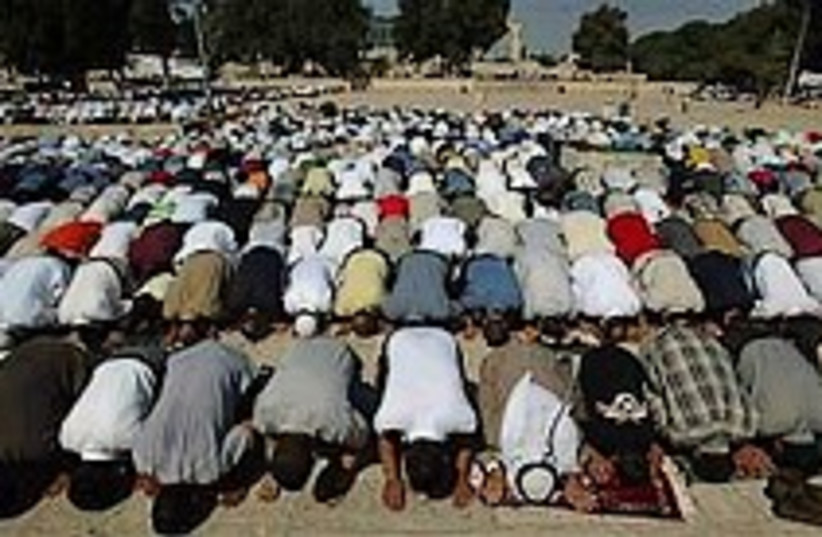 ramadan 298.88 (photo credit: AP [file])