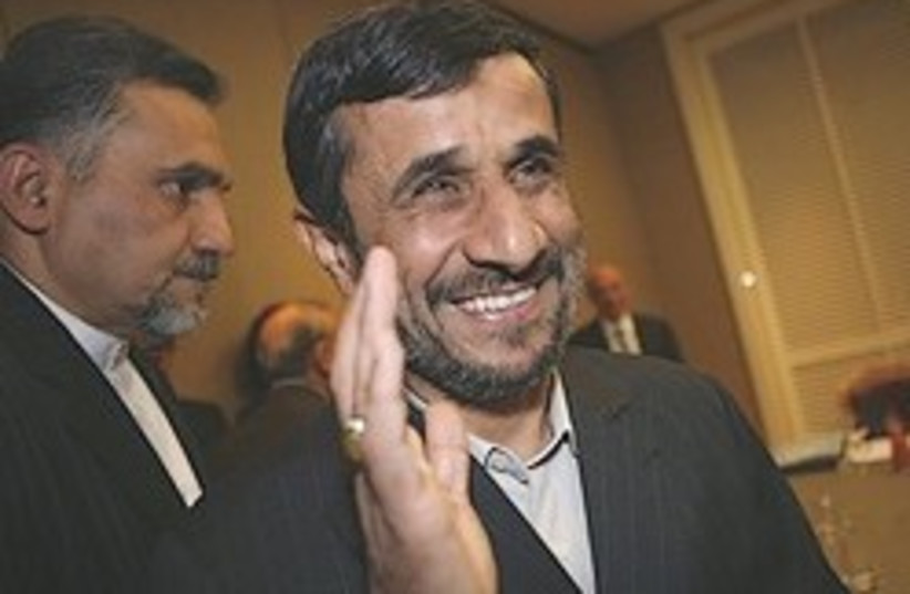 Ahmadinejad Durban II 248 (photo credit: AP)