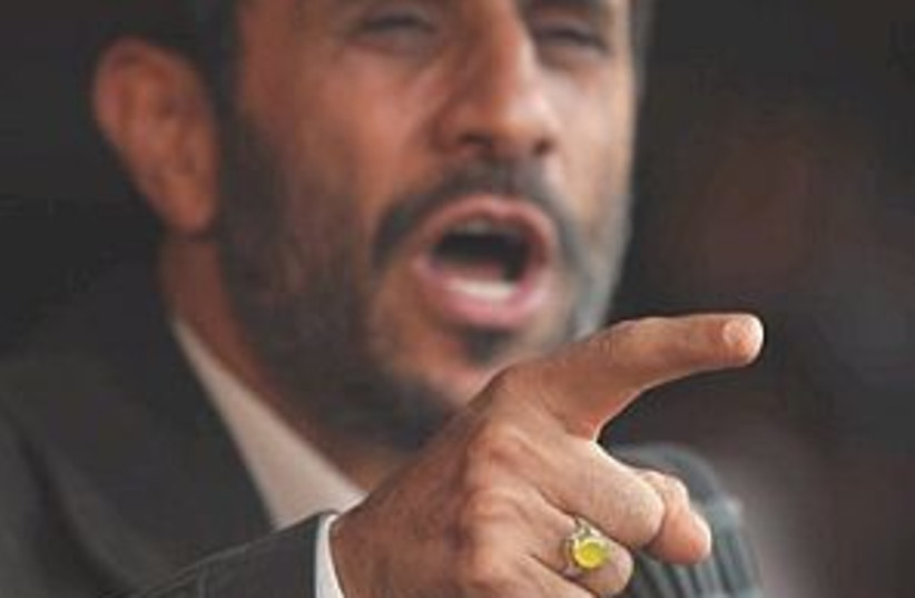 Ahmadinejad dont mess (photo credit: AP)