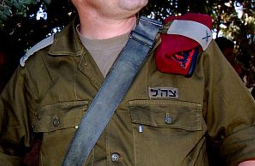 hirsch, gal 298 idf (photo credit: IDF)