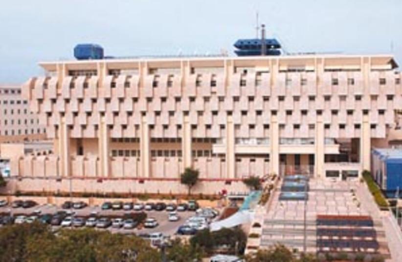 bank of israel 88 298 (photo credit: Ariel Jerozolimski)