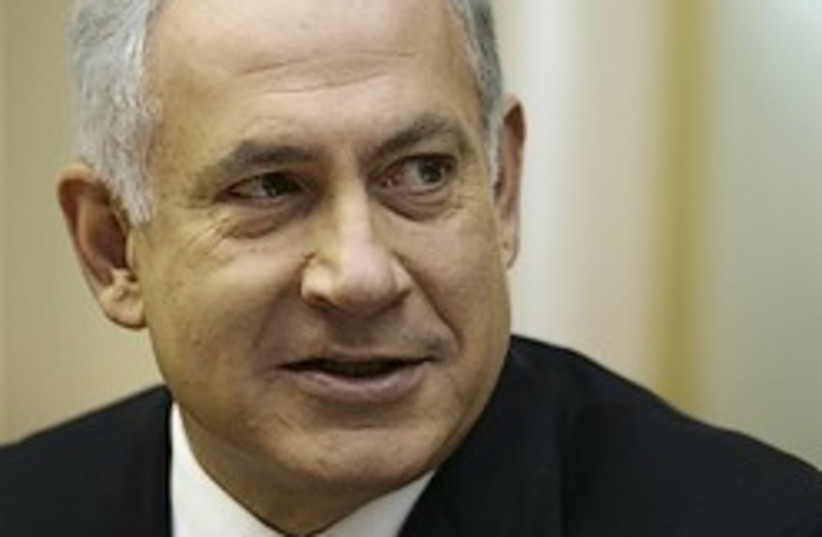 netanyahu how you doing 248 88 (photo credit: AP [file])