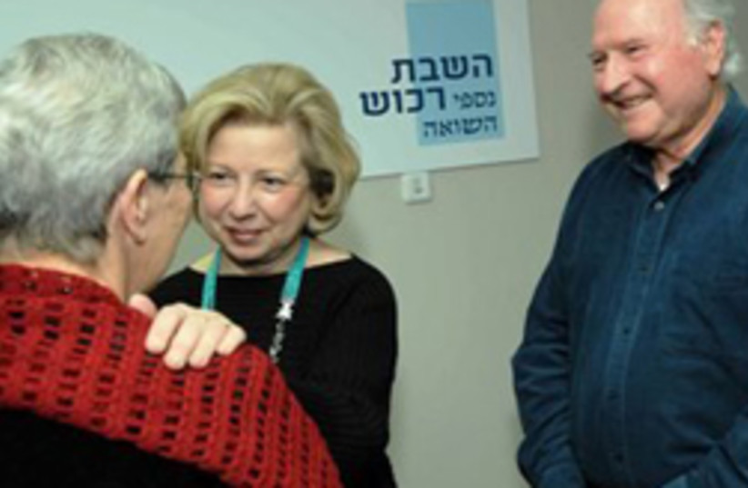 The Company for Location & Restitution of Holocaust Victims' Assets  (photo credit: courtesy)