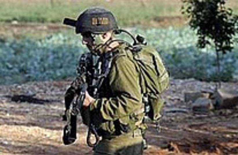 IDF Kabatiya 224.88 (photo credit: AP [file])
