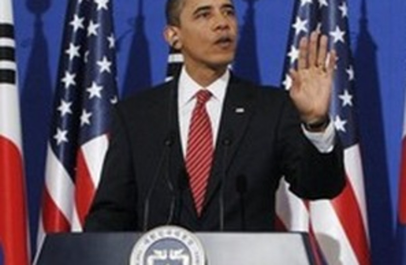 Barack Obama (photo credit:  AP)