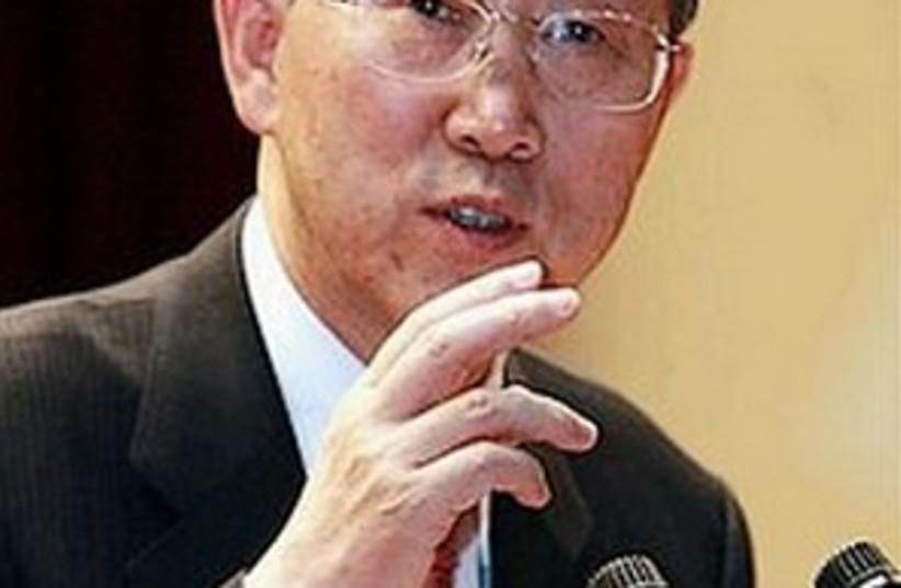 Ban Ki-moon (photo credit: AP)