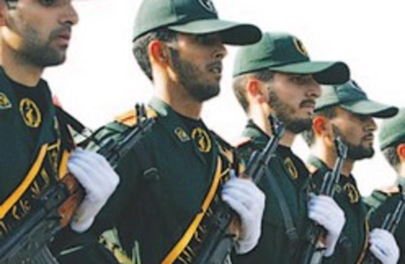 revolutionary guards 248.88 (photo credit: AP [file])