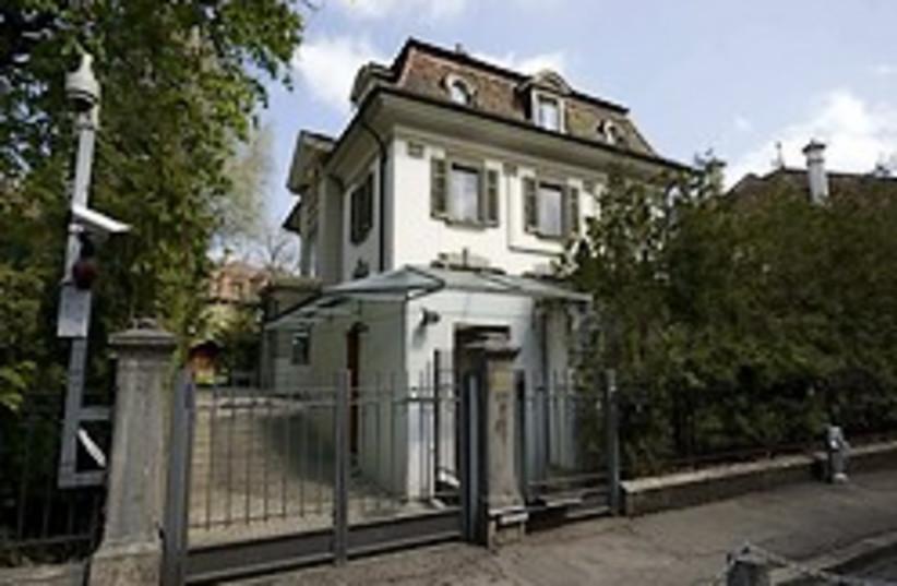 Israeli embassy in swiss 248 ap (photo credit: AP [file])