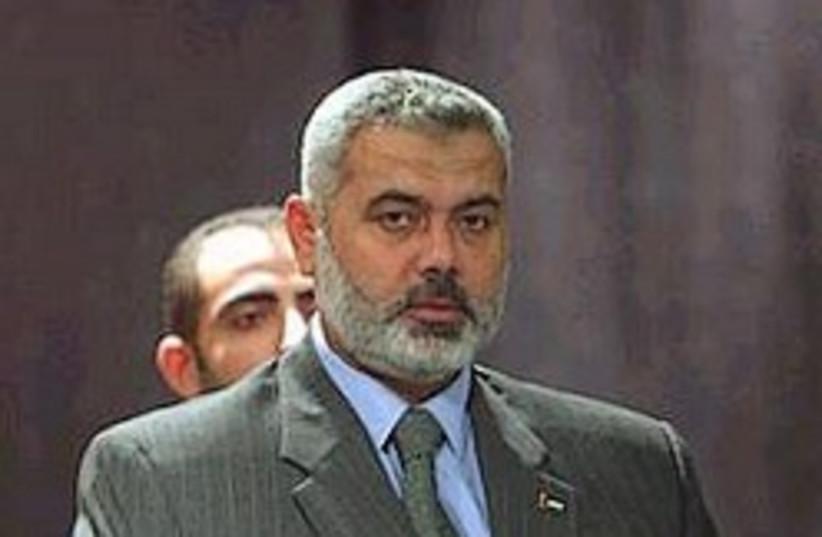 Haniyeh nice 248.88 (photo credit: AP)