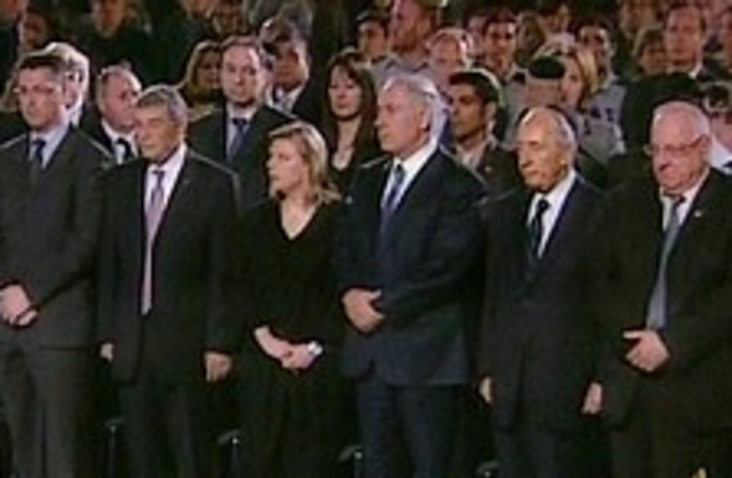 netanyahu dignitaries yad vashem 248.88 (photo credit: Channel 10)