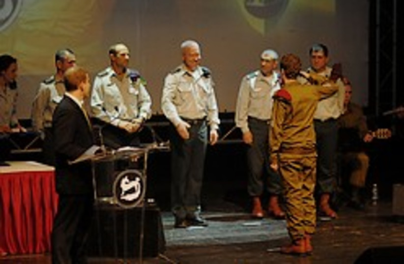 cast lead bravery medals 248.88 (photo credit: IDF)