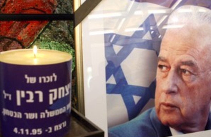 Rabin (photo credit: Ariel Jerozolimski)