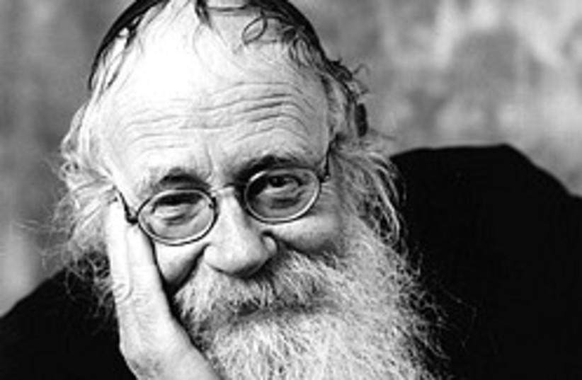 Steinsaltz 248.88 (photo credit: The Institute for Jewish Studies in the CIS)