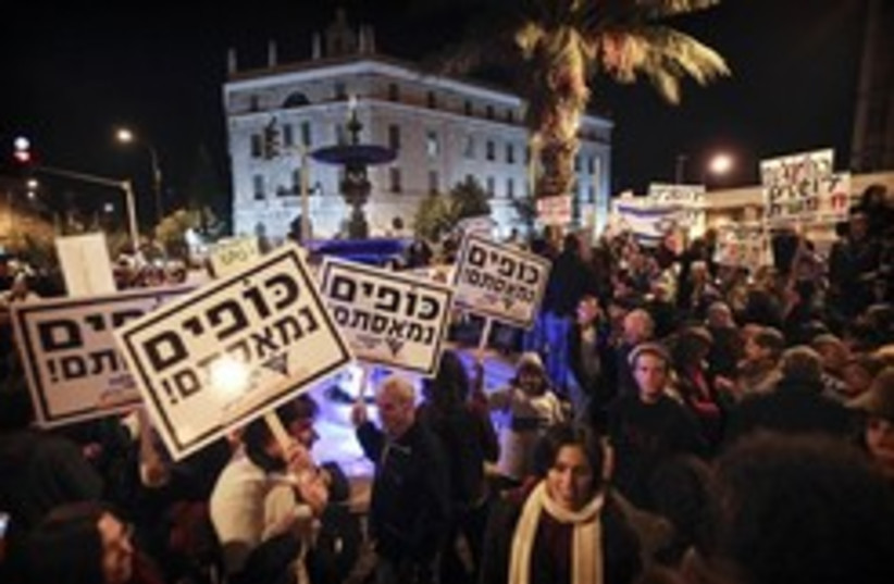 haredi coercion protest jerusalema (photo credit: )