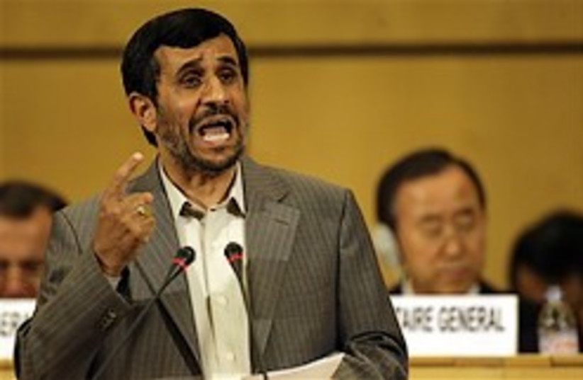 ahmadinejad geneva 248.88 ap (photo credit: AP [file])
