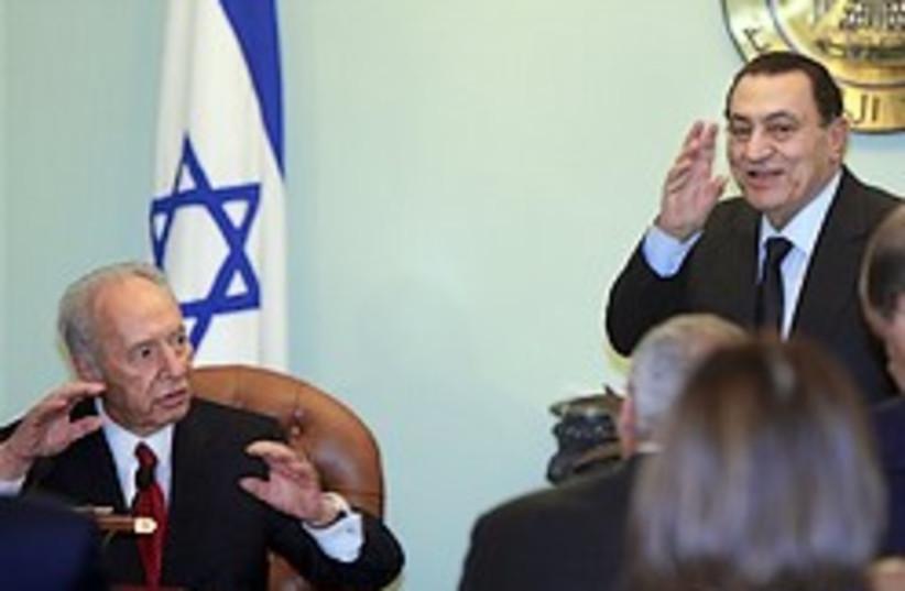 peres mubarak so is it big or small 248  (photo credit: )