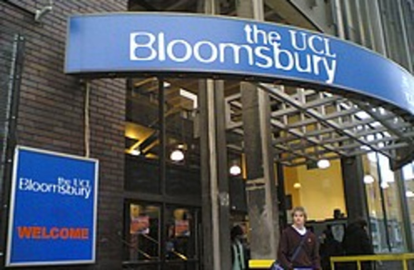 bloomsbury theater 248 88 (photo credit: Courtesy)