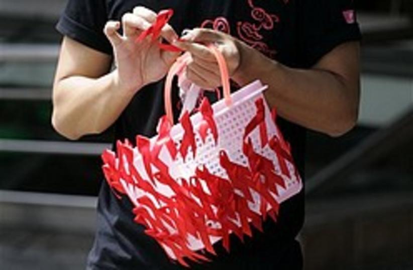 AIDS ribbons 248 88 ap (photo credit: AP)