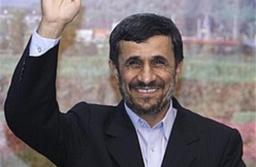 ahmadinejad smiley wave 248 88 ap (photo credit: AP [file])