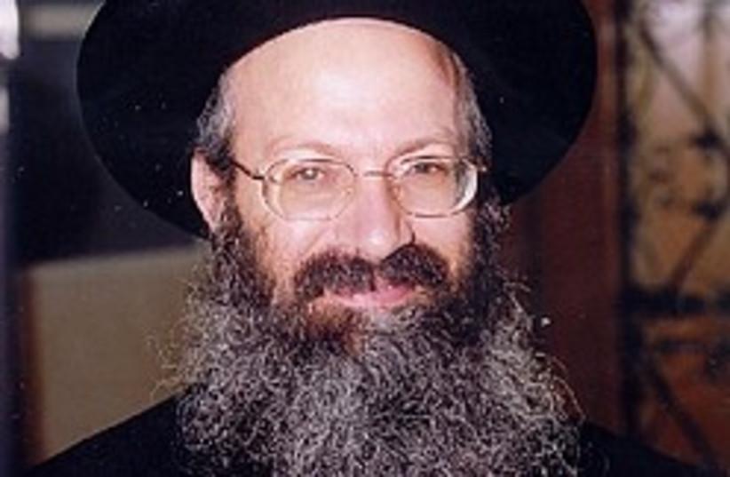 Eliezer Melamed 248.88 (photo credit: )