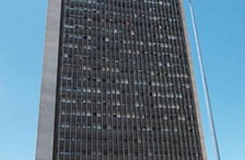haifa university 224 88  (photo credit: Ariel Jerozolimski)