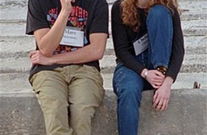 chelsea clinton engaged 248 88 ap (photo credit: AP)