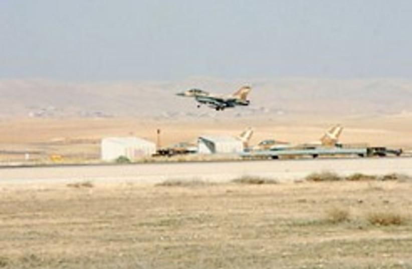 iaf nevatim base 248.88 IDF (photo credit: IDF [file])